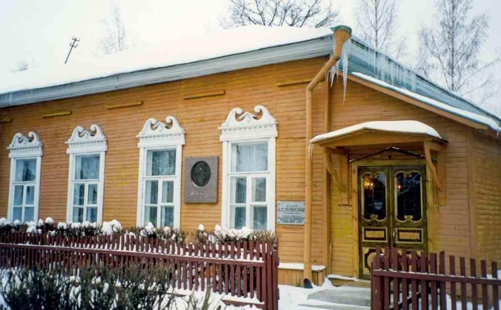 Музей А.С.Пушкина в Торжке. Конец 90-х. Фото Валерия Писигина