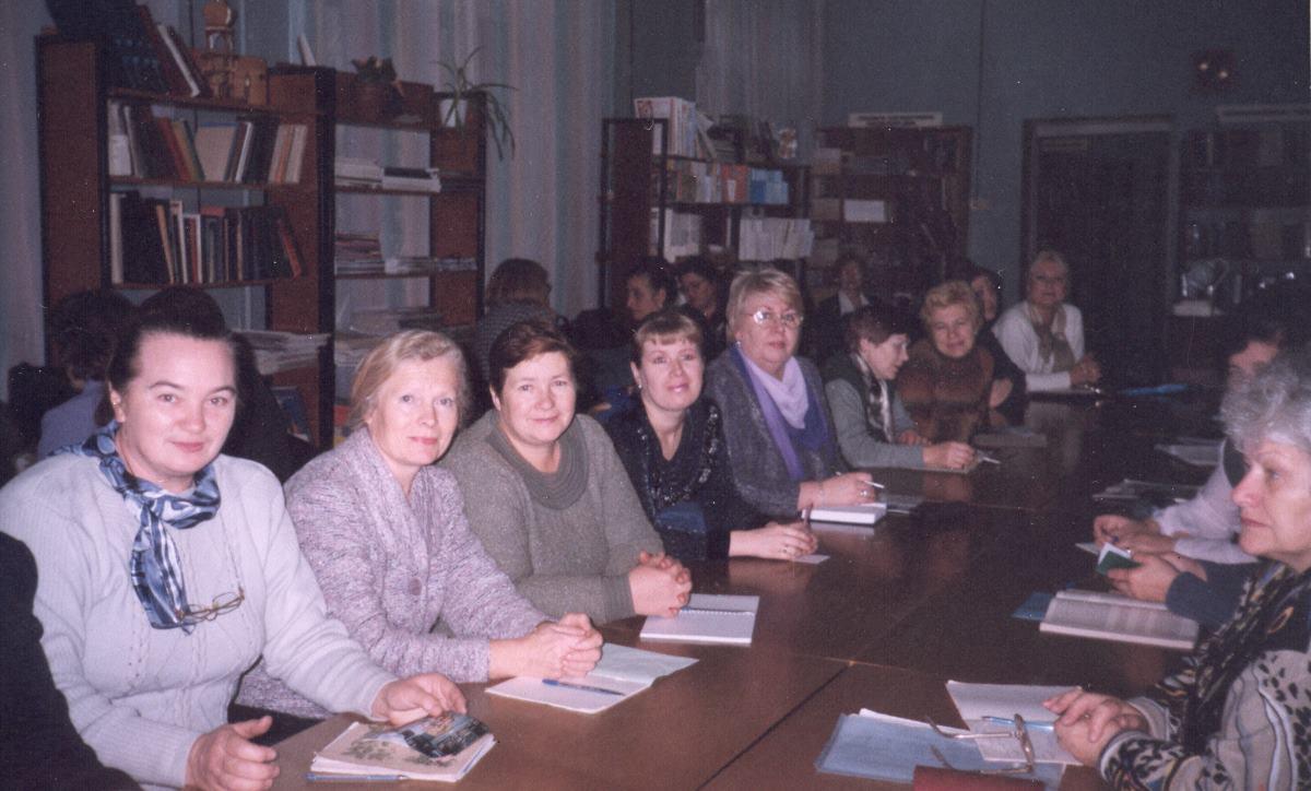 Солнечногорск. Встреча с библиотекарями