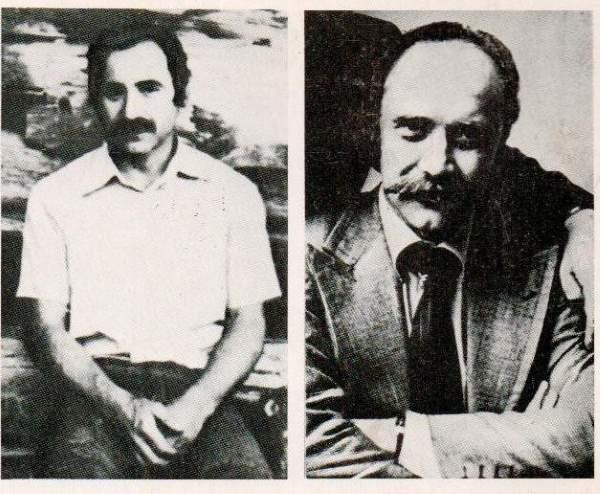 Геннадий Гольштейн и Константин Носов