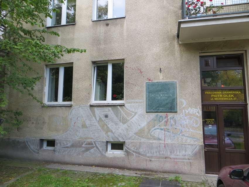 Окна квартиры, в которой жил Яцек Куронь. Здесь я встречался с ним в сентябре 1989 года